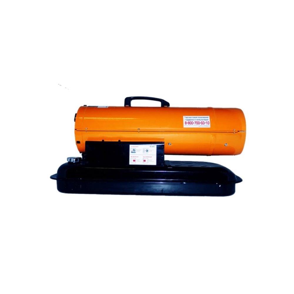 Пистолет продувочный 60B-3 с удлиненным соплом (бс) GARAGE