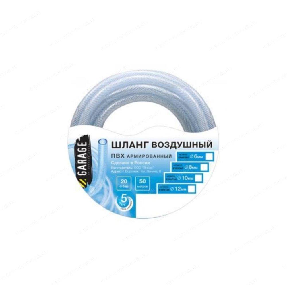 Реечные гвозди для нейлера ершеные гальванизированные Toua 50 мм