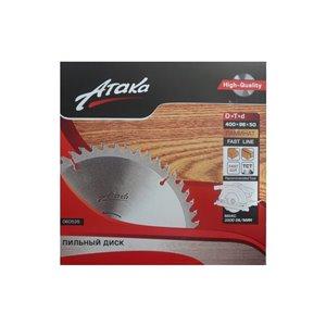 Дюбель-гвоздь QSD 3.7-3.2*32 бетон, газобетон, пеноблок, кирпич