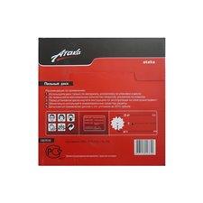 Дюбель-гвоздь QSD 3.7-3.2*37 бетон, газобетон, пеноблок, кирпич